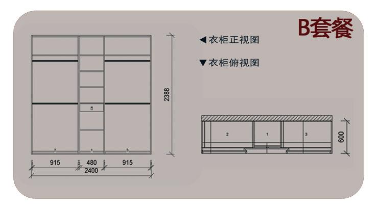 衣柜内部合理设计图片