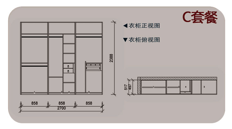 实用图纸内部设计图cad衣柜框下载标准图图片