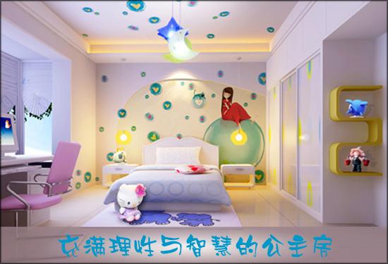好看舒适的儿童房手绘墙