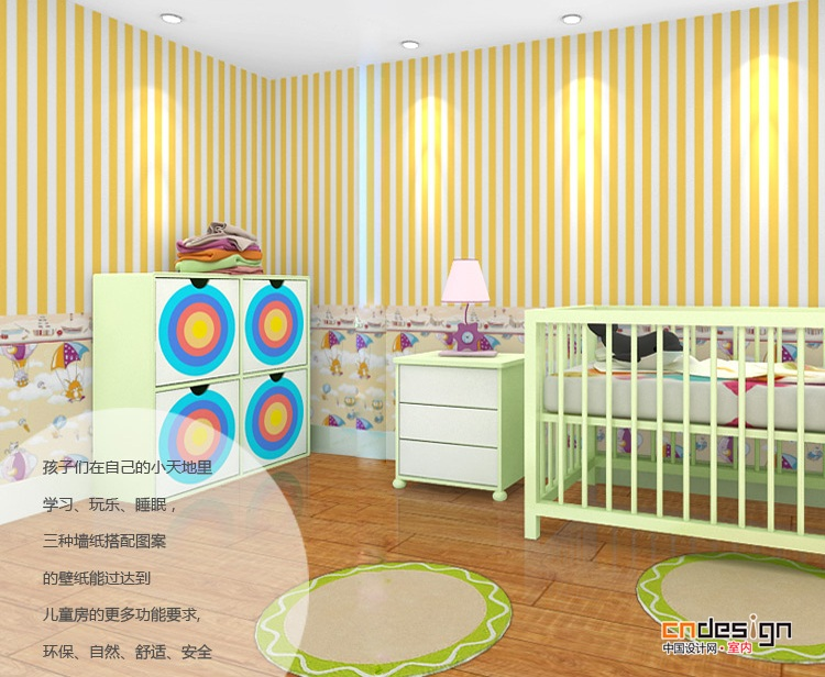 怎样选择儿童房壁纸