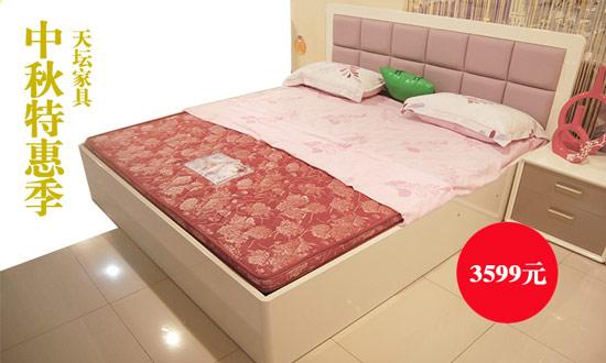 中秋特惠 天坛家具edelweiss雪绒花系列高箱床仅需3599元