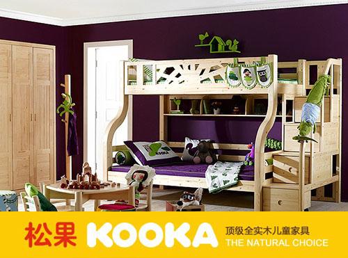 松果实木儿童家具 儿童床