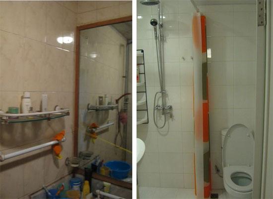 卫生间对比.jpg
