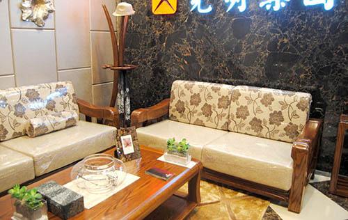 光明家具客厅实木家具——雍府至尊系列