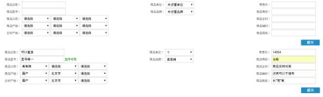 caozuo-02.jpg