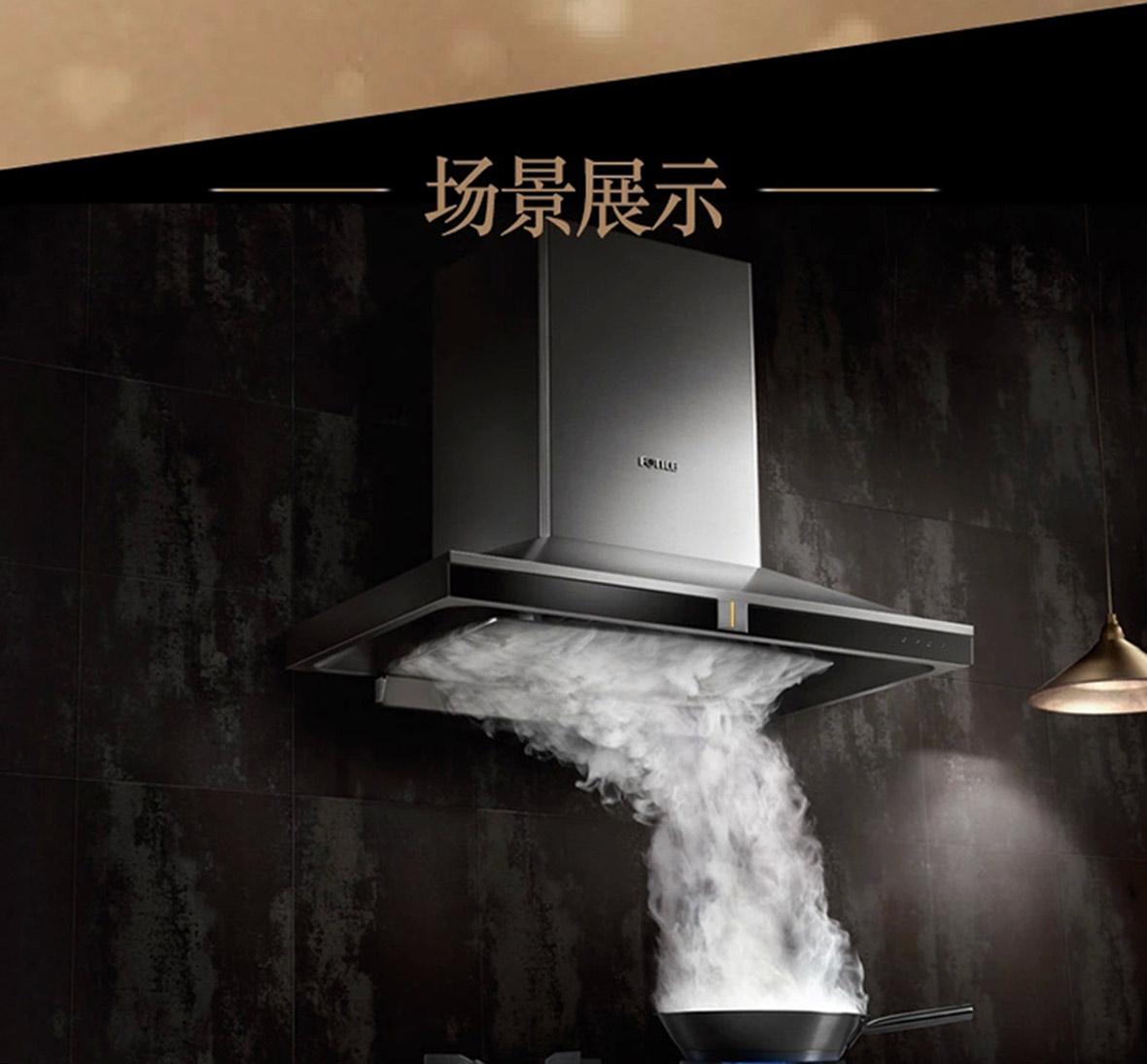 方太烟机 欧式油烟机 CXW-200-EM01T型号 智能大吸力