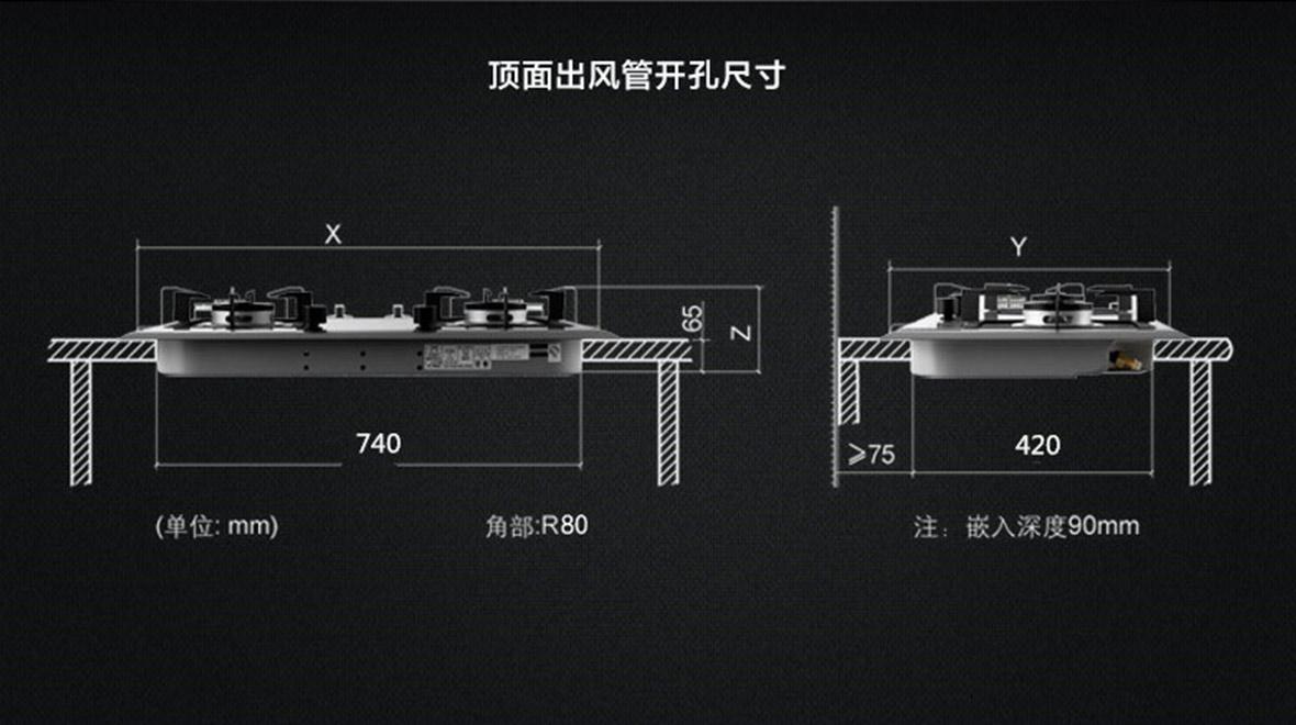 方太燃气灶 嵌入式 JZY/T-HA2G.B型号 上进风