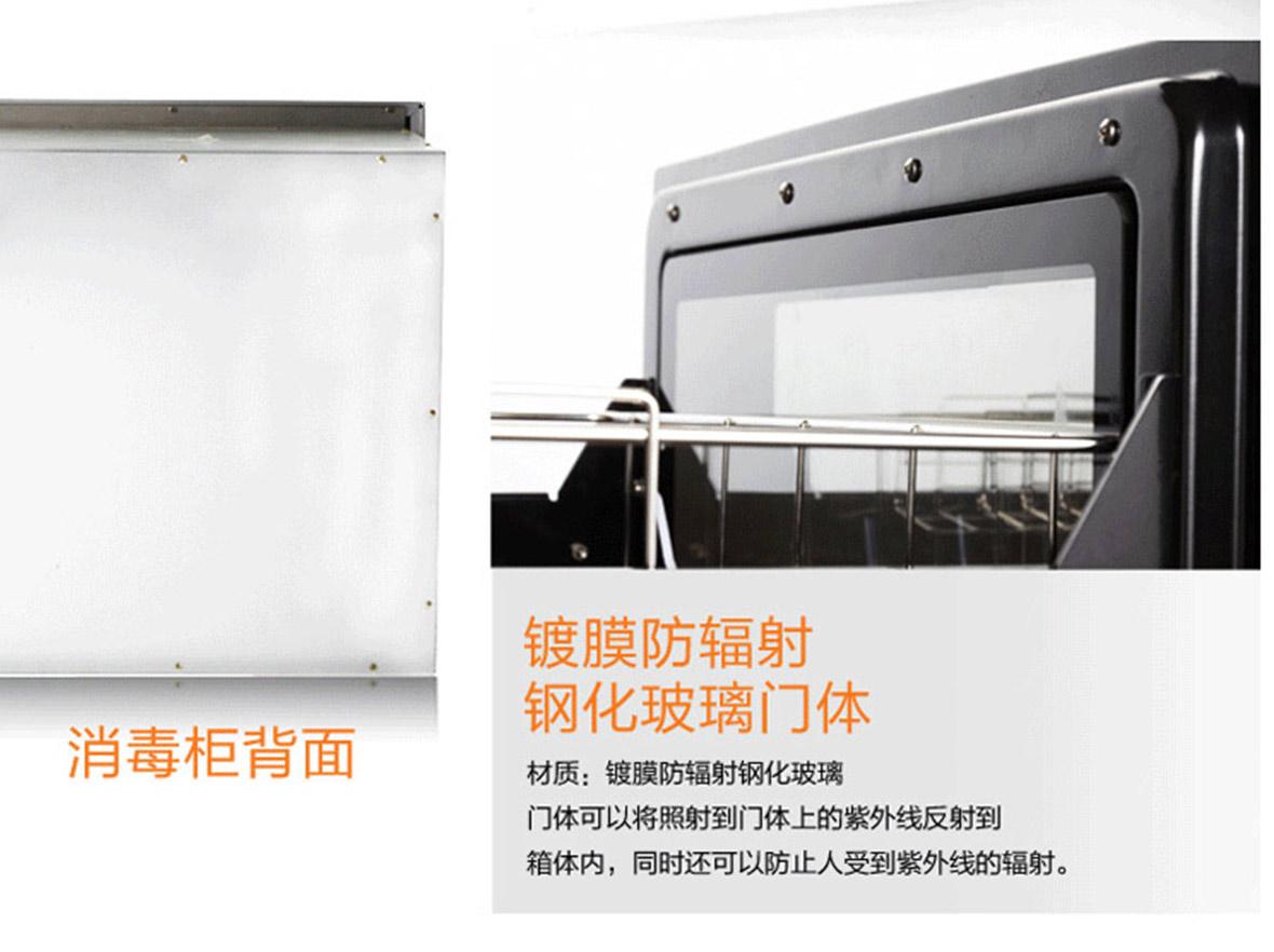 方太消毒柜 镶嵌式 紫外线消毒 ZTD-100F-15型号