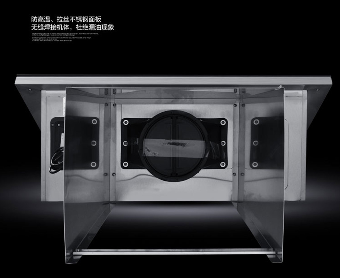 方太烟机 侧吸式 CXW-200-JQ01T型号 不锈钢材质