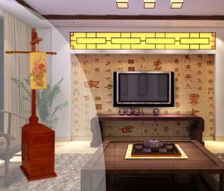 阿尼玛,中式,落地灯