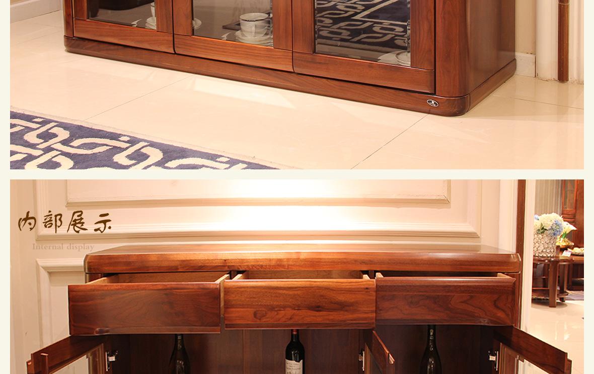 赖氏家具 胡桃木餐边柜lsy02型号 进口实木 现代简约