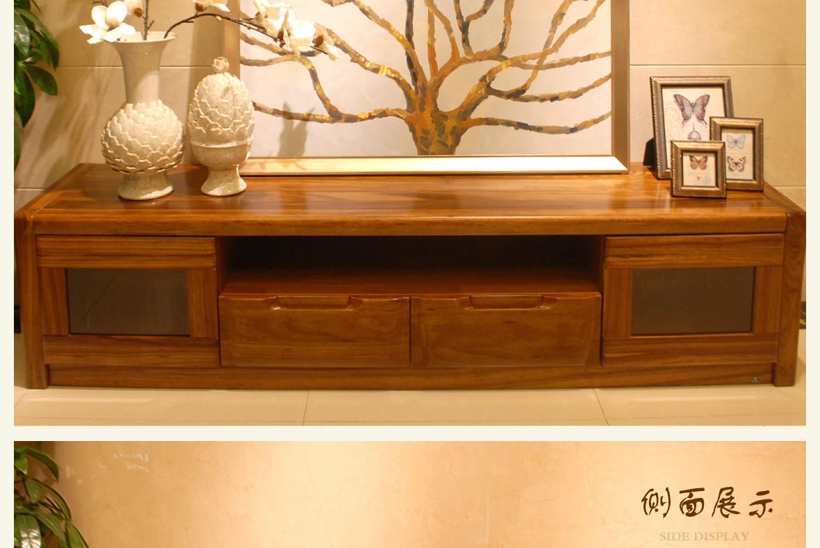 赖氏家具国际木电视柜WJD01型号v家具实木乌金家具设计图片