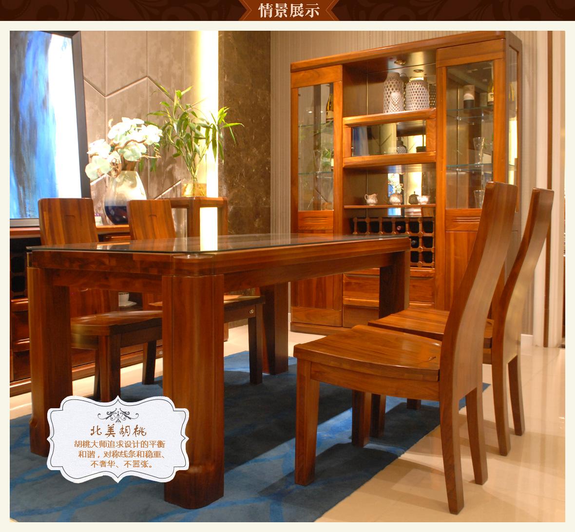 赖氏家具 胡桃木餐椅lsi01型号 进口实木 现代简约风格
