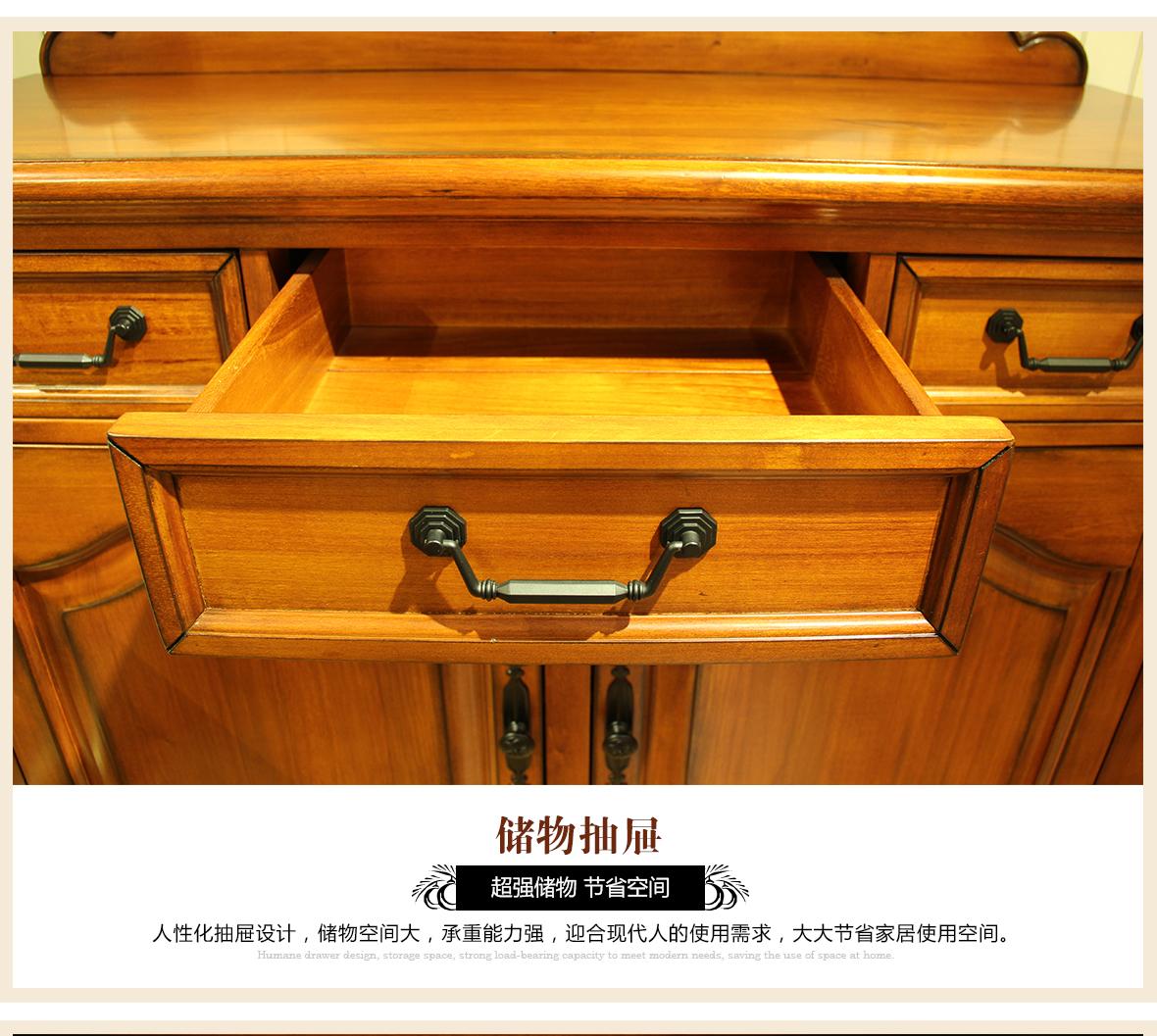 迦南橄榄树 6601-st型号 餐柜 实木板材 榫卯结构