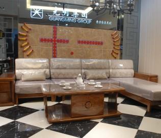 茶几,光明家具,实木家具