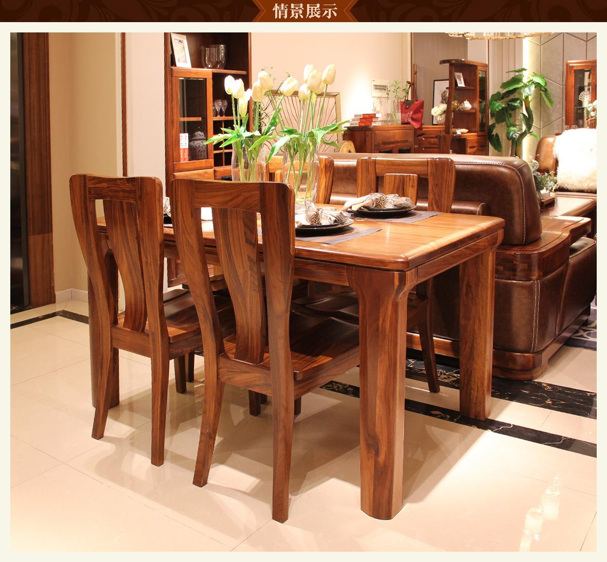 赖氏家具 乌金木餐桌wjh02型号 纯实木 现代简约风格