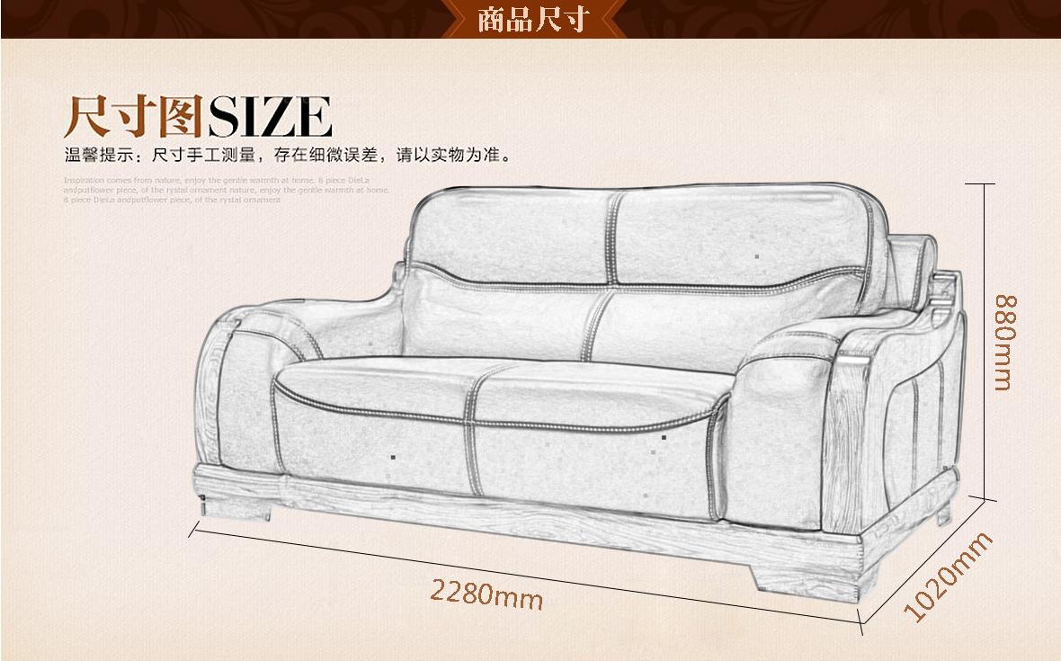 赖氏型号家具木三人位沙发WJJ0606C家具v型号乌金榕华图片