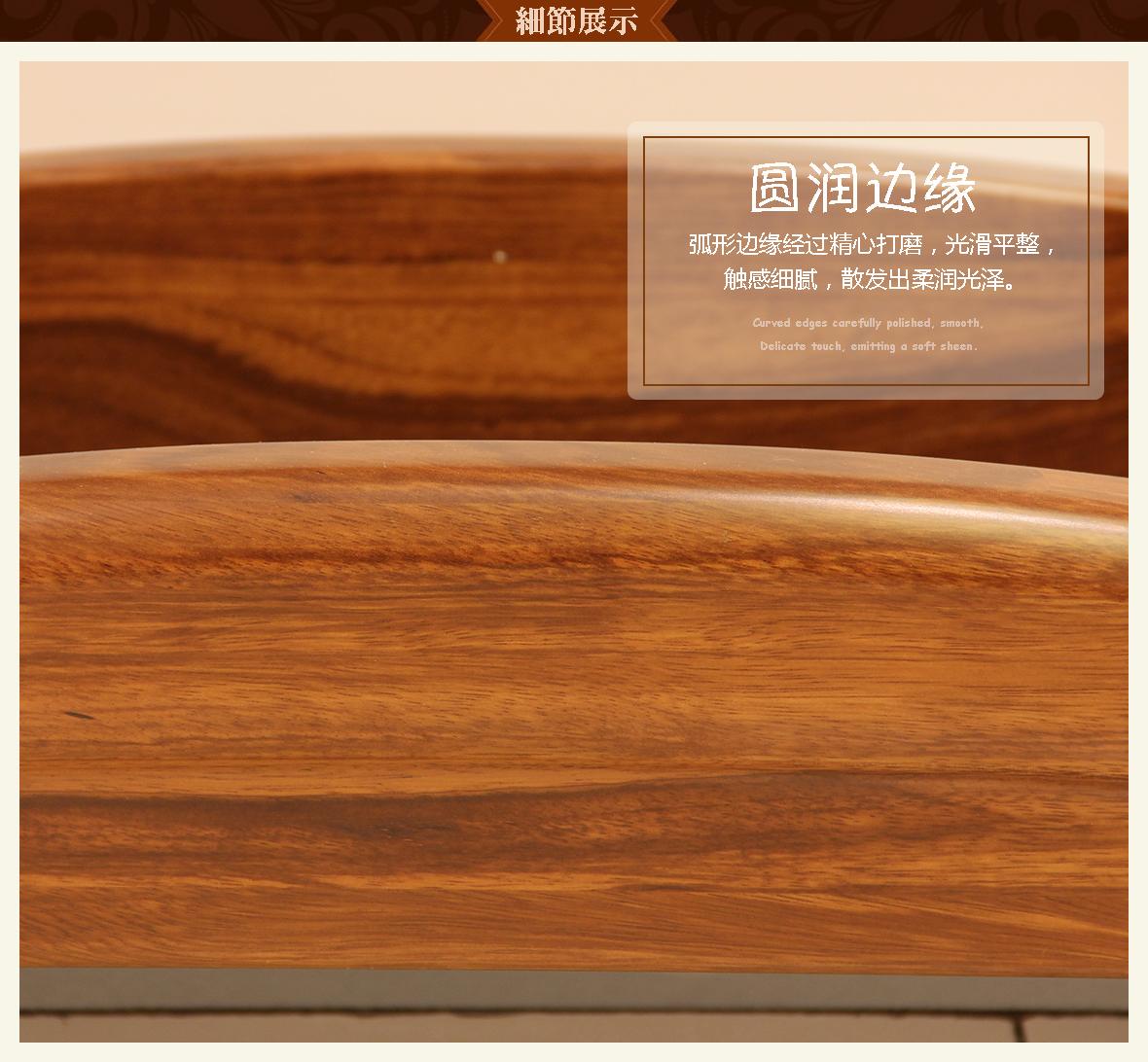 赖氏型号家具木写字台(乌金架)WJG0101B主机v型号家具腾马图片