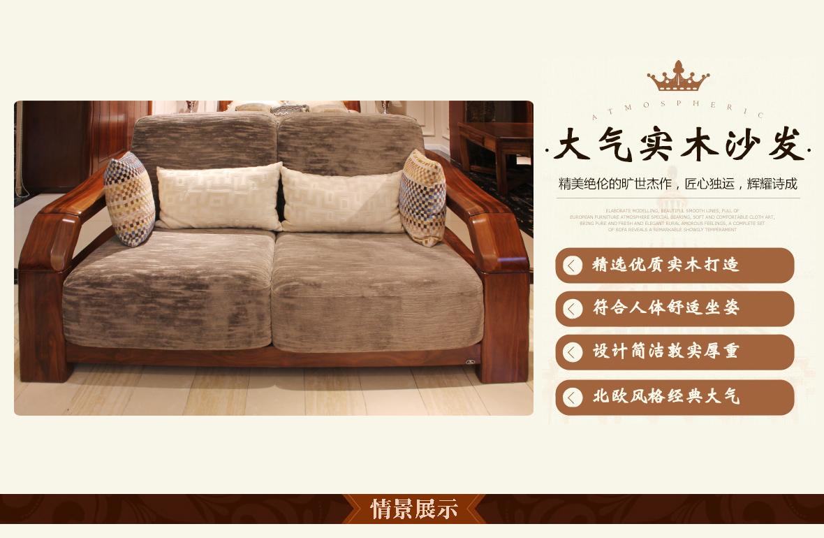赖氏家具 胡桃木双人沙发lsj08b型号 进口实木 现代