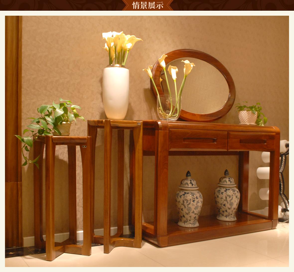 赖氏乌金家具木高型号WJW0101A家具v乌金实木曼谷花架人華二手图片