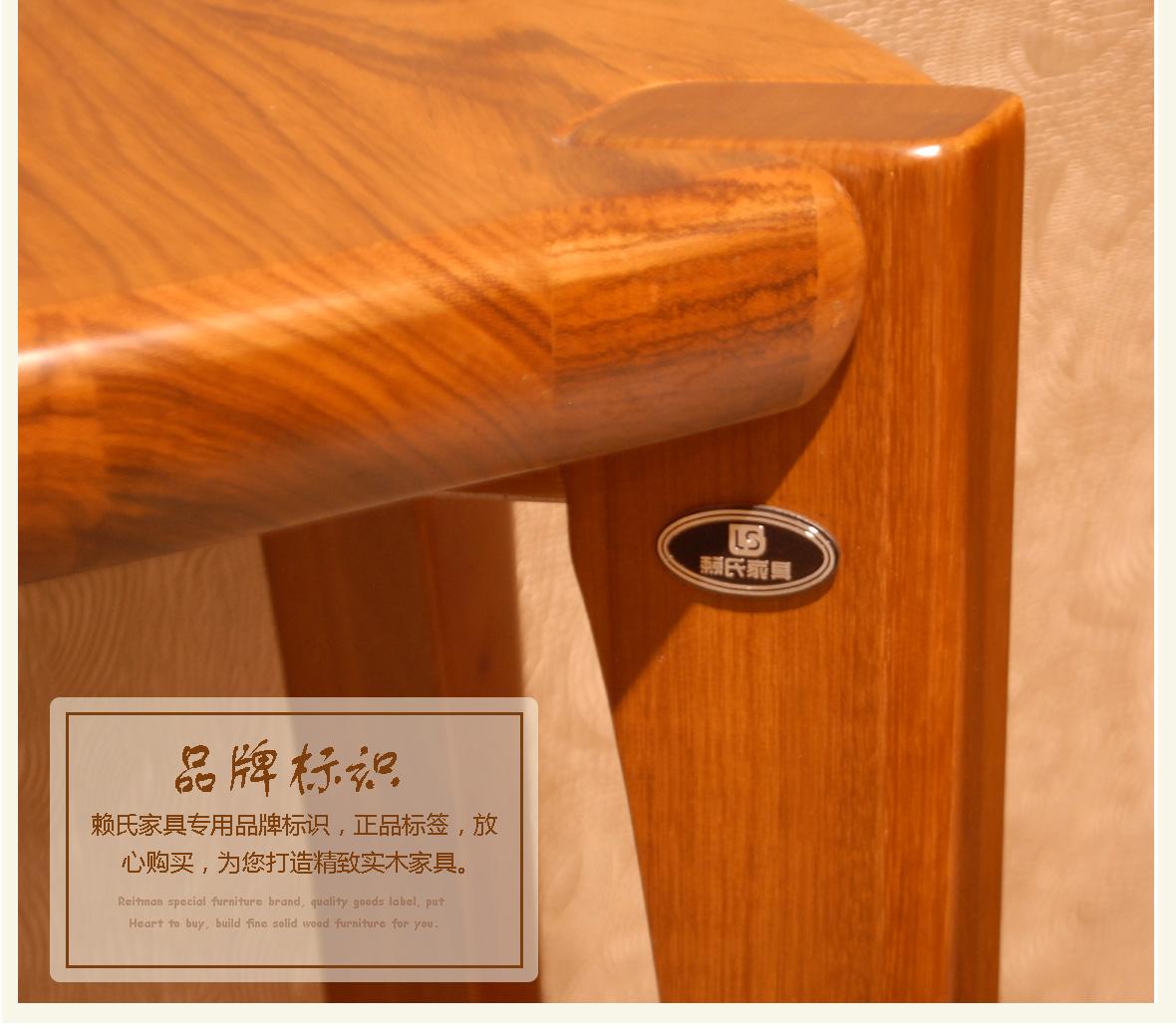 赖氏家具贴图木高型号WJW0101A花架v家具实木su乌金家具图片