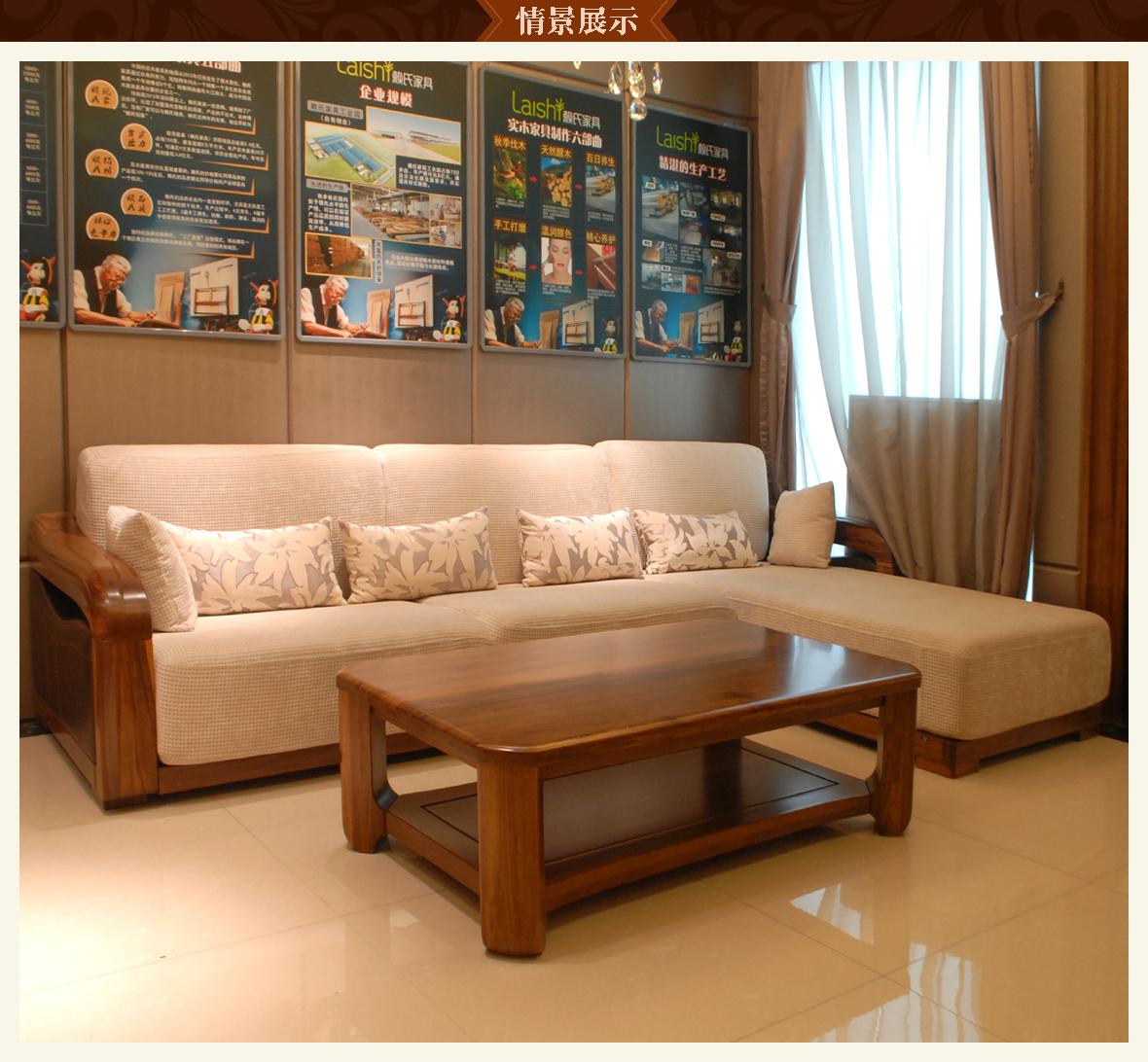 赖氏家具 乌金木沙发整套wjj10型号 纯实木 现代简约
