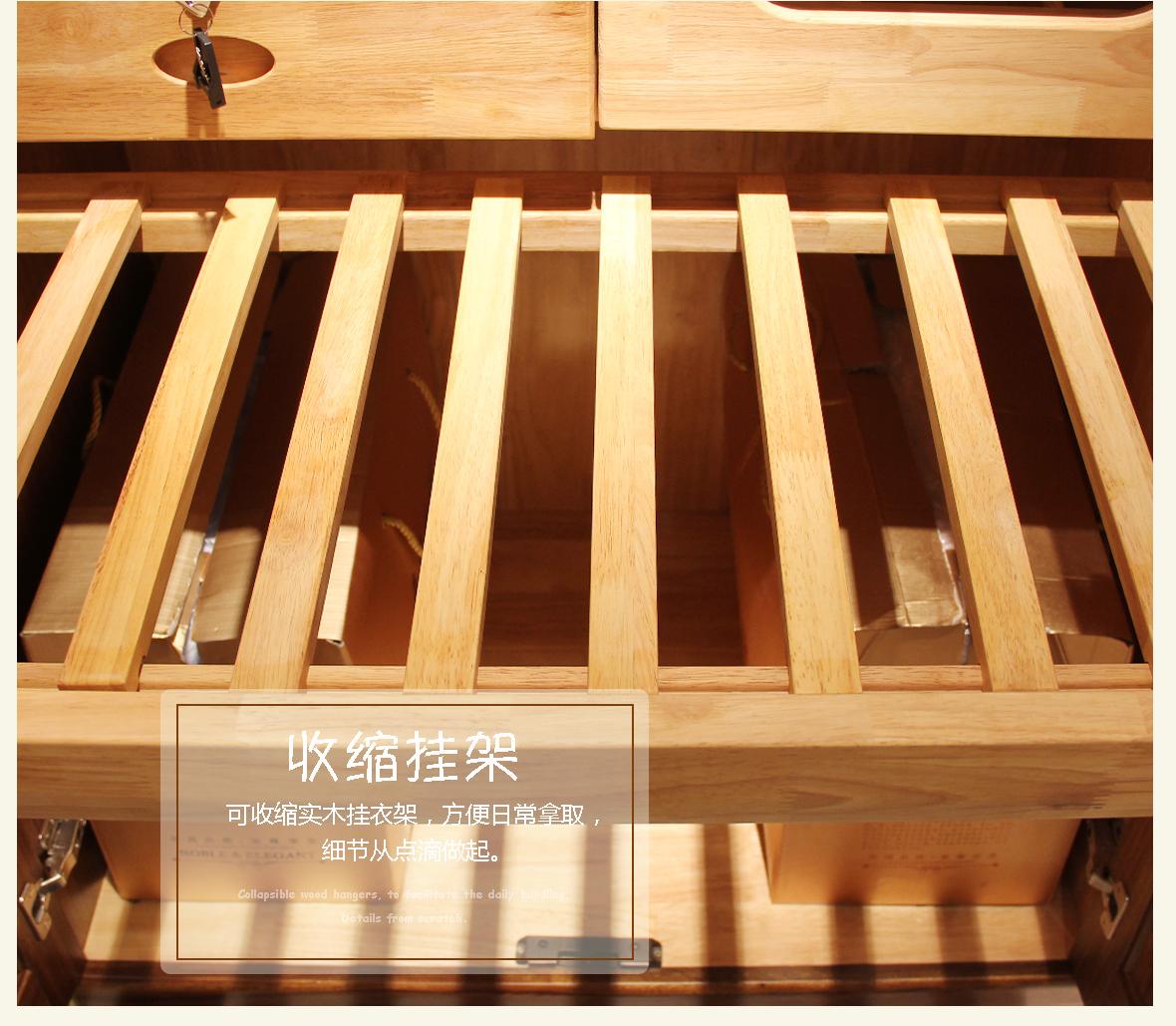 赖氏家具 乌金木四门衣柜wja02型号 进口实木 现代