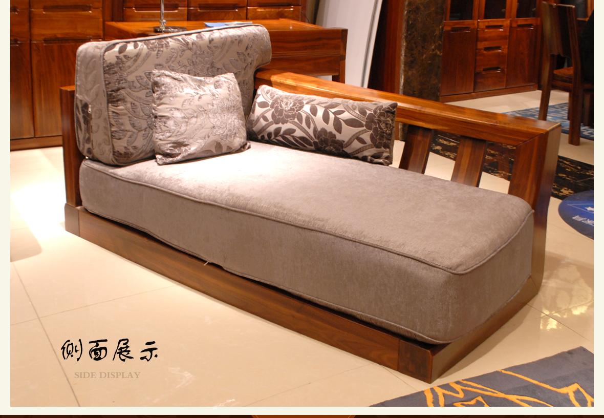 赖氏家具 胡桃木贵妃位沙发lsj04c型号 进口实木 现代