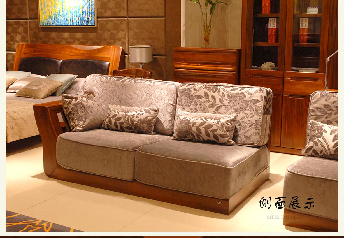 赖氏家具 胡桃木双人位沙发lsj04b型号 进口实木 现代