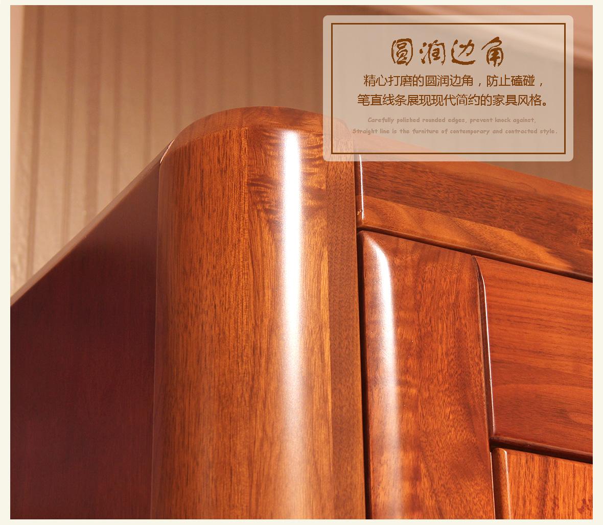 赖氏家具 胡桃木二门衣柜lsa03c型号