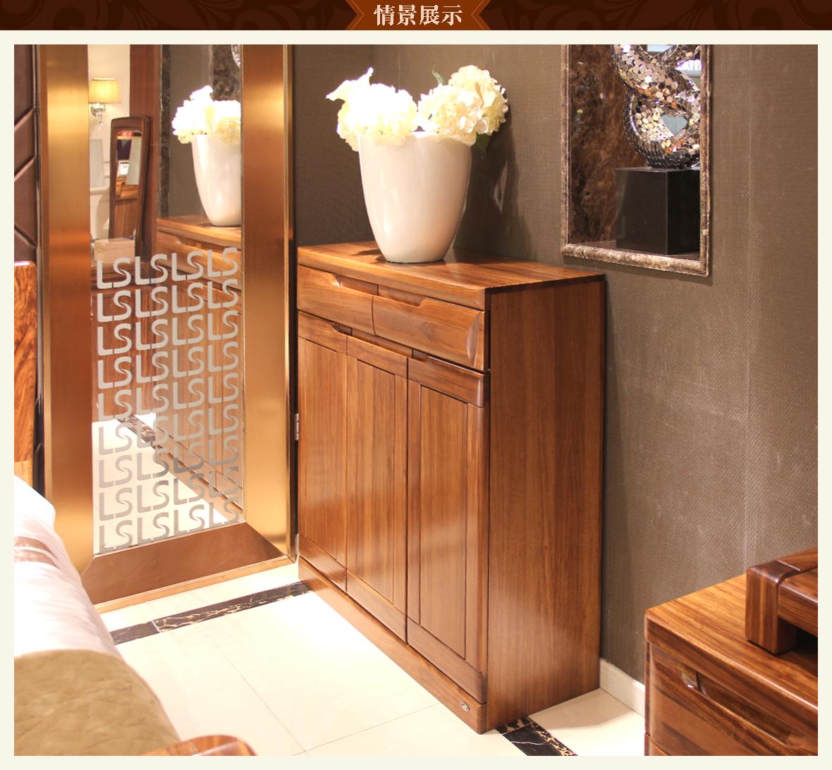 赖氏家具 乌金木鞋柜wjs03型号 进口实木 现代简约风格