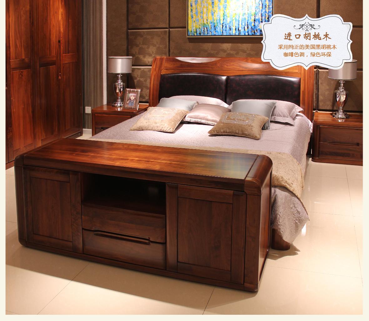 赖氏家具 胡桃木双人床ls-b0518 u0118型号 进口实木