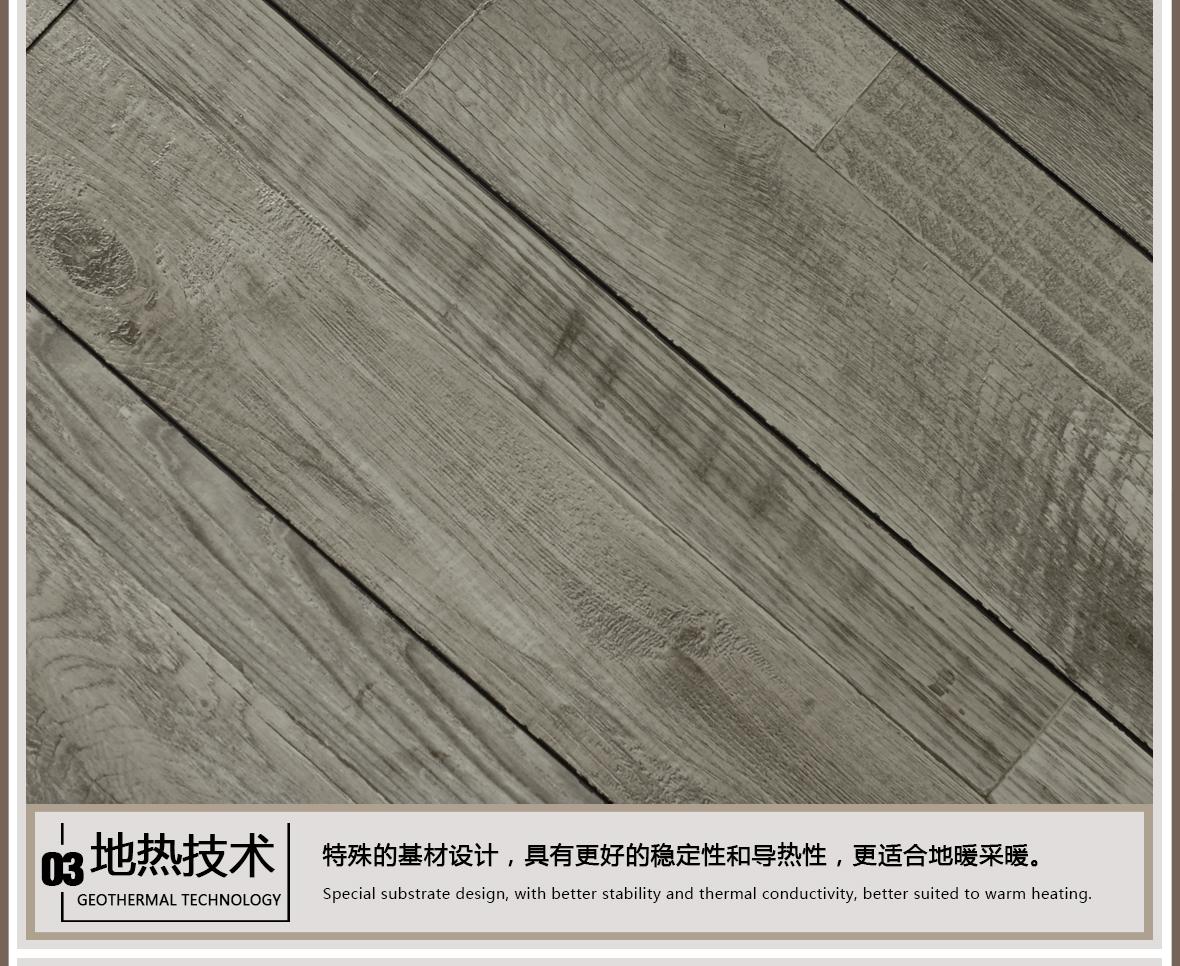 欧朗地板 KZ2017-A型号 强化复合地板 密度板 适用于地暖,图片、价格、品牌、评测样样齐全!【蓝景商城正品行货,蓝景丽家大钟寺家居广场提货,北京地区配送,领券更优惠,线上线下同品同价,立即购买享受更多优惠哦!】