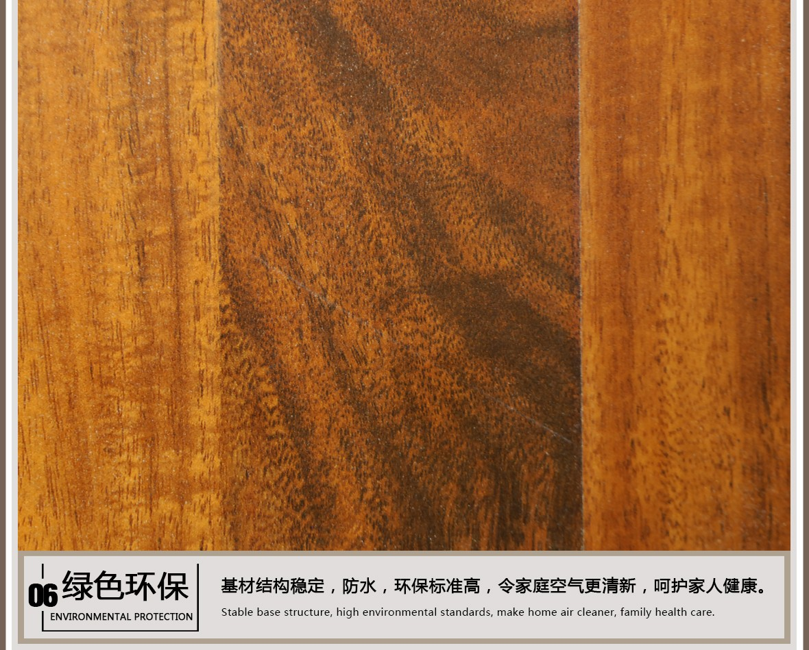 欧朗地板 PK2023-A型号 强化复合地板 密度板 适用于地暖,图片、价格、品牌、评测样样齐全!【蓝景商城正品行货,蓝景丽家大钟寺家居广场提货,北京地区配送,领券更优惠,线上线下同品同价,立即购买享受更多优惠哦!】