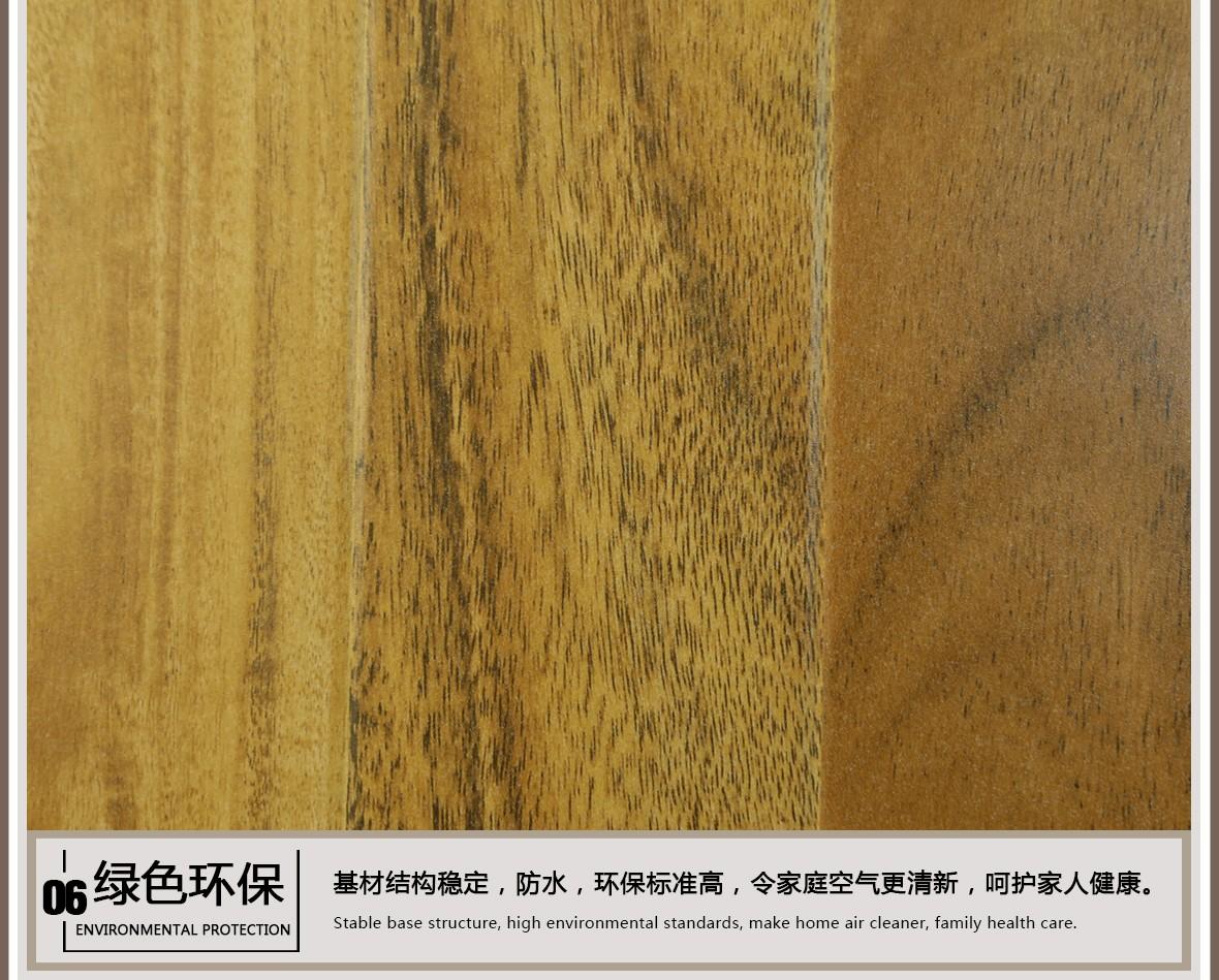 欧朗地板 PK2021-A型号 强化复合地板 密度板 适用于地暖,图片、价格、品牌、评测样样齐全!【蓝景商城正品行货,蓝景丽家大钟寺家居广场提货,北京地区配送,领券更优惠,线上线下同品同价,立即购买享受更多优惠哦!】