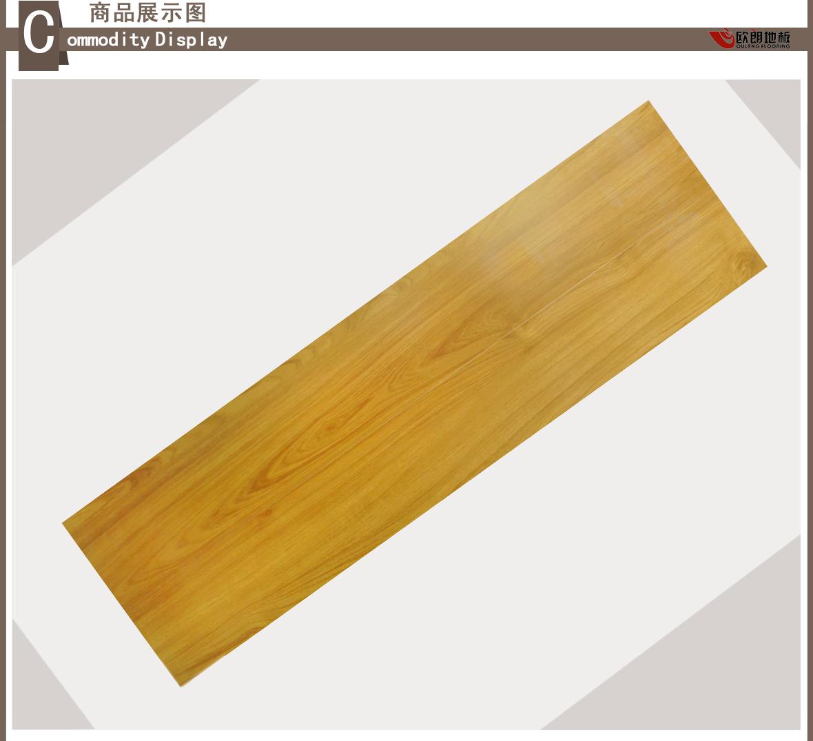 欧朗地板 GAG1118-A型号 强化复合地板 密度板 适用于地暖,图片、价格、品牌、评测样样齐全!【蓝景商城正品行货,蓝景丽家大钟寺家居广场提货,北京地区配送,领券更优惠,线上线下同品同价,立即购买享受更多优惠哦!】