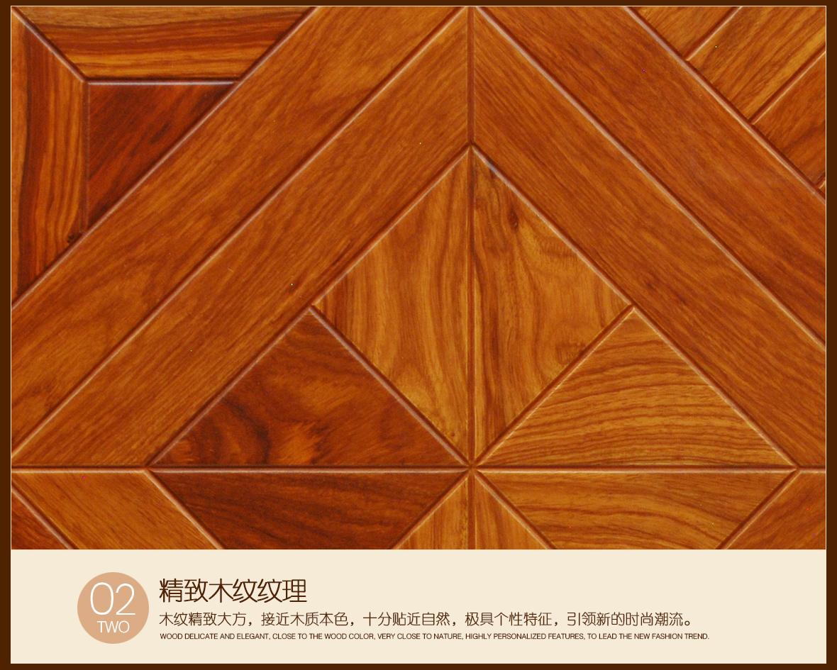 大自然地板PD861型号细节图
