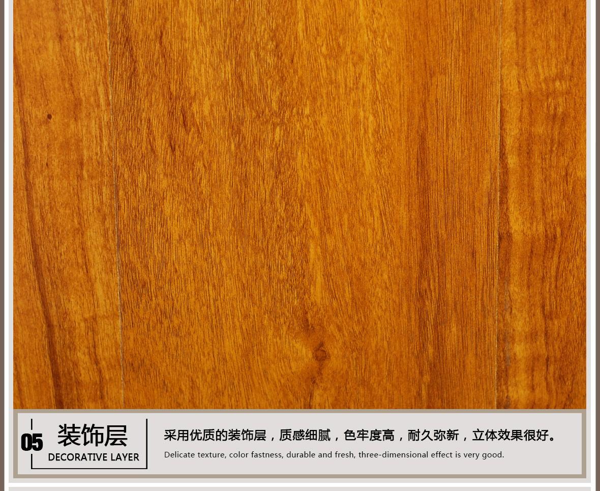 欧朗地板 GAG1117-A型号 强化复合地板 密度板 适用于地暖,图片、价格、品牌、评测样样齐全!【蓝景商城正品行货,蓝景丽家大钟寺家居广场提货,北京地区配送,领券更优惠,线上线下同品同价,立即购买享受更多优惠哦!】