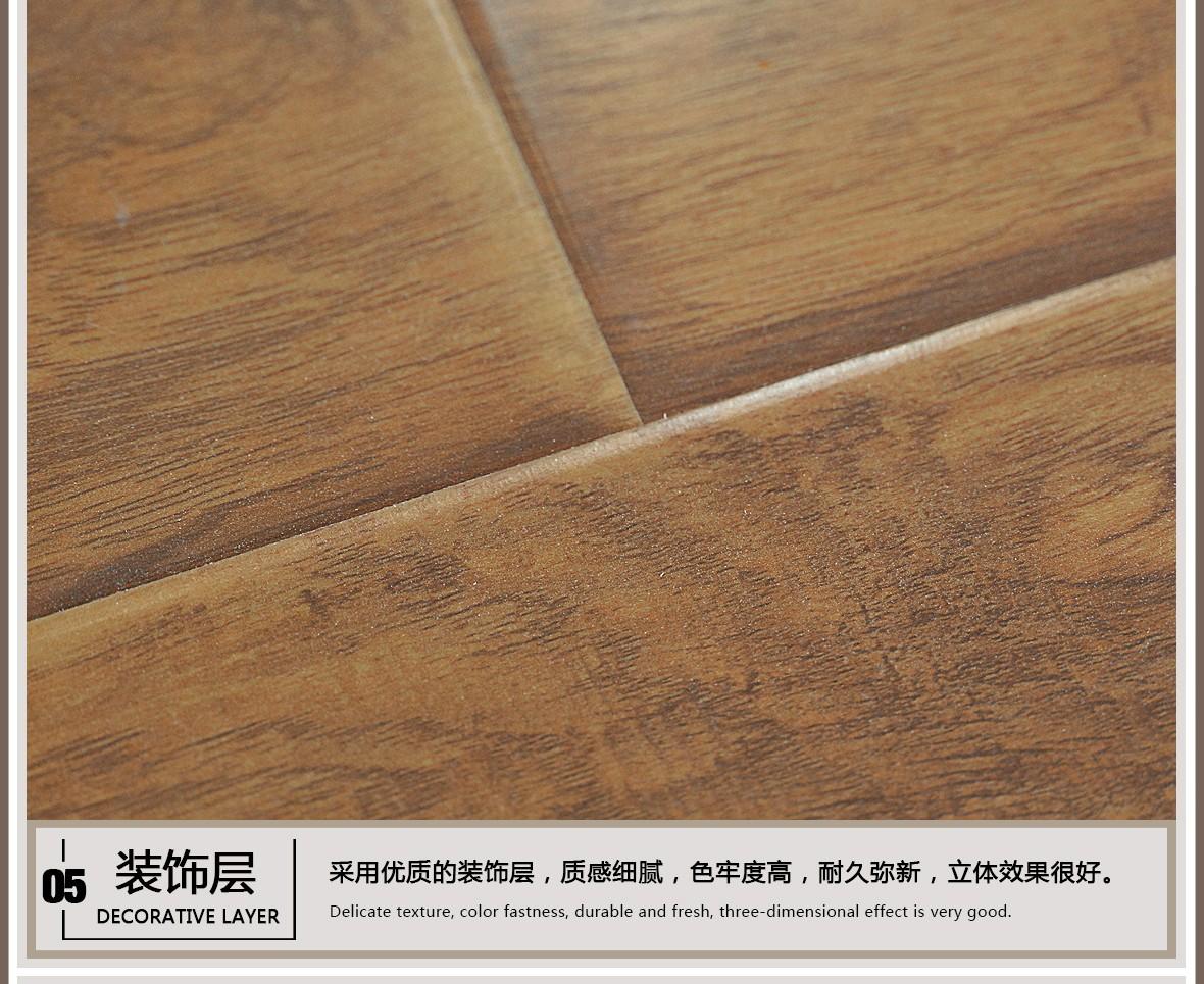 欧朗地板 LT001-A型号 强化复合地板 密度板 适用于地暖,图片、价格、品牌、评测样样齐全!【蓝景商城正品行货,蓝景丽家大钟寺家居广场提货,北京地区配送,领券更优惠,线上线下同品同价,立即购买享受更多优惠哦!】