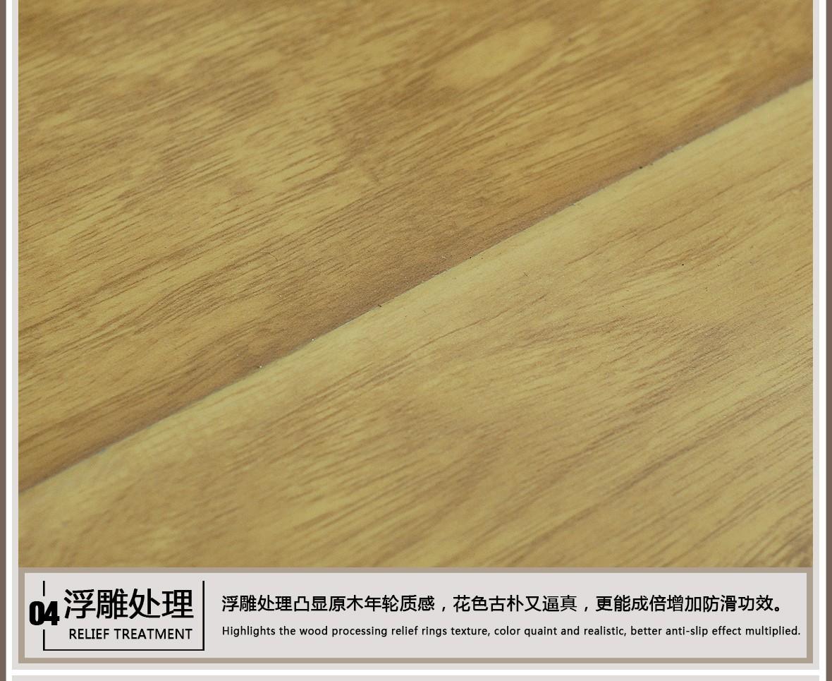 欧朗地板 LT003-A型号 强化复合地板 密度板 适用于地暖,图片、价格、品牌、评测样样齐全!【蓝景商城正品行货,蓝景丽家大钟寺家居广场提货,北京地区配送,领券更优惠,线上线下同品同价,立即购买享受更多优惠哦!】