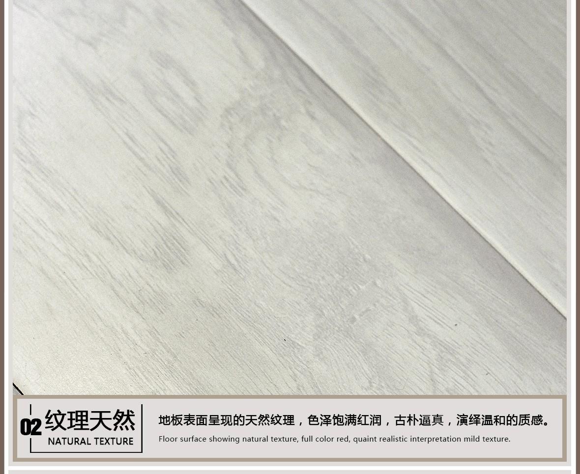 欧朗地板 LT008-A型号 强化复合地板 密度板 适用于地暖,图片、价格、品牌、评测样样齐全!【蓝景商城正品行货,蓝景丽家大钟寺家居广场提货,北京地区配送,领券更优惠,线上线下同品同价,立即购买享受更多优惠哦!】