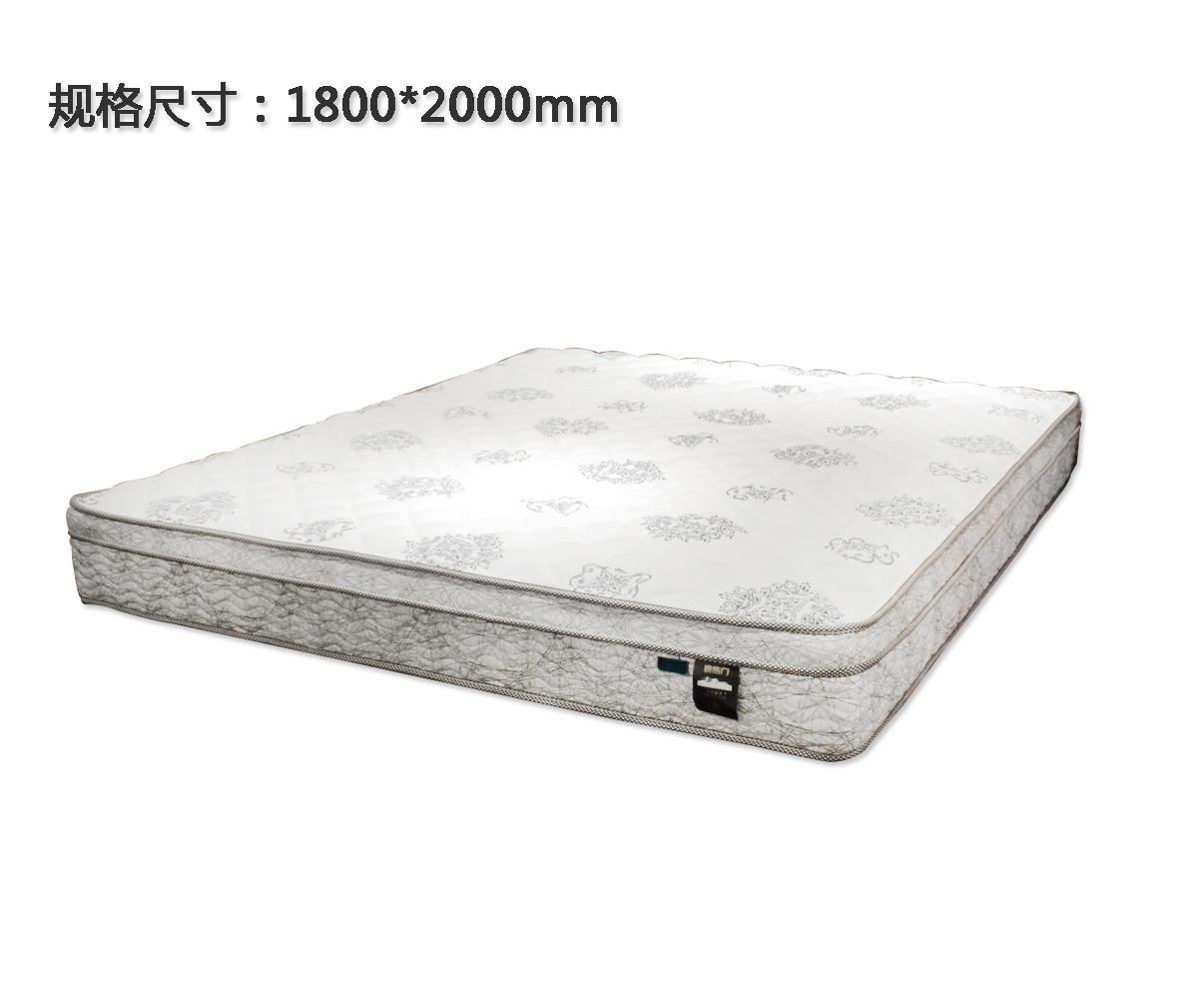 喜临门 乐眠8124型号 1800*2000mm 弹簧床垫 乳胶舒适层