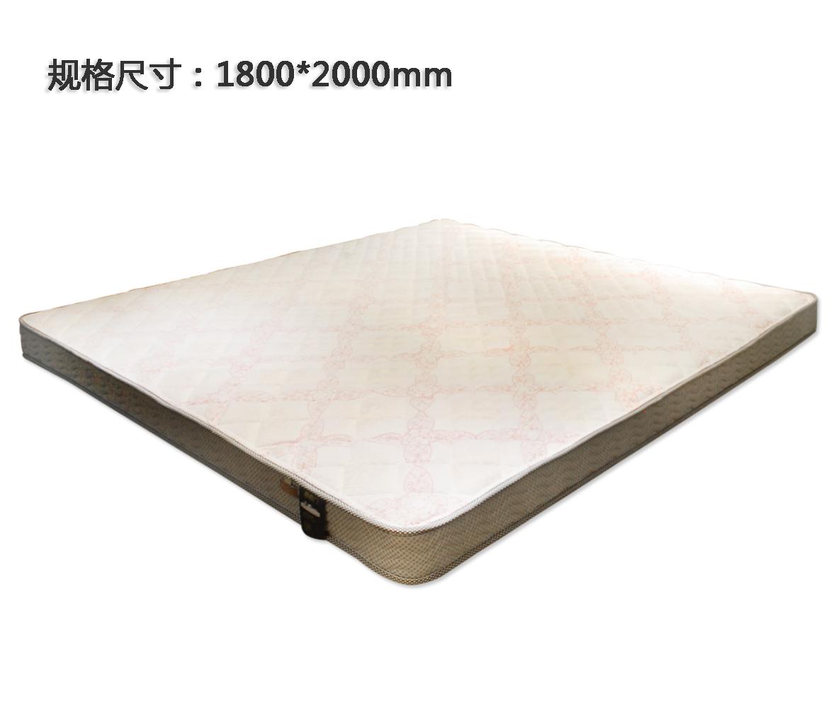 喜临门 乐眠5114型号 1800*2000mm 弹簧床垫 乳胶舒适层