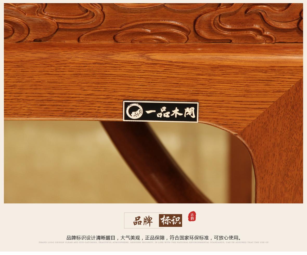 一品木阁 方餐桌 m617型号 柞木材质 实木家具 中式