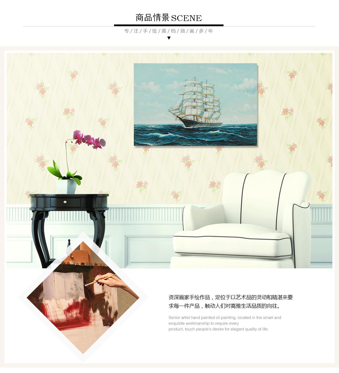 格丰画廊油画帆船布面油画商品情景