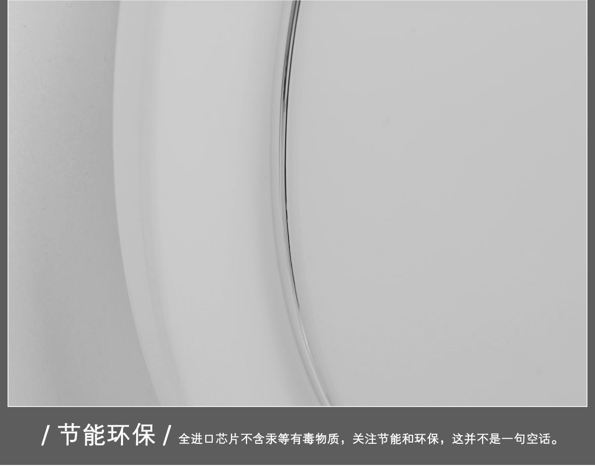 松下灯饰 HH-LA1603型号 吸顶灯 亚克力材质 LED灯芯 图片、价格、品牌、评测样样齐全!【蓝景商城正品行货,蓝景丽家大钟寺家居广场提货,北京地区配送,领券更优惠,线上线下同品同价,立即购买享受更多优惠哦!】