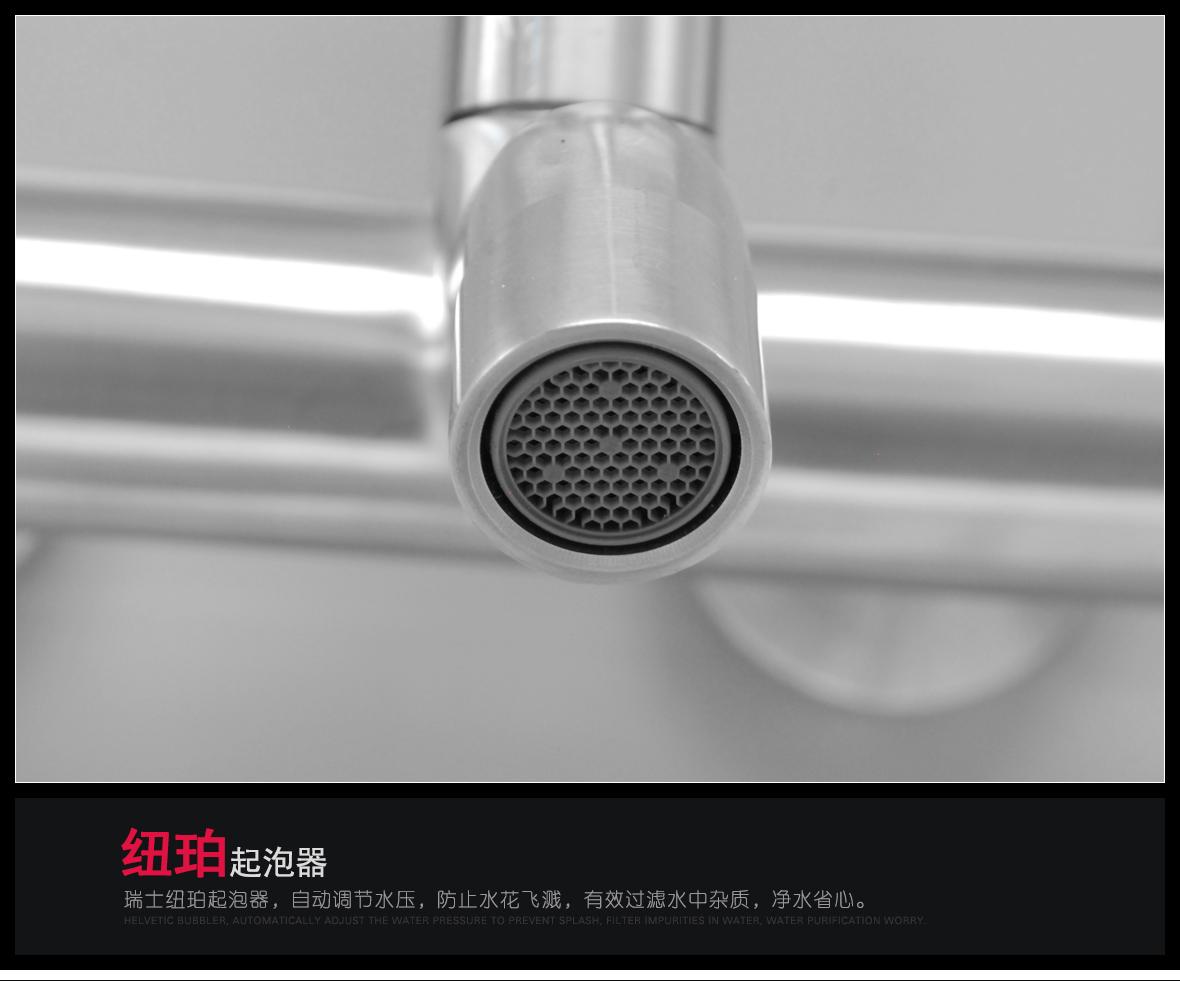 欧贝斯 OBS---802D型号 大喷头 花洒 高度可调节 不锈钢材质