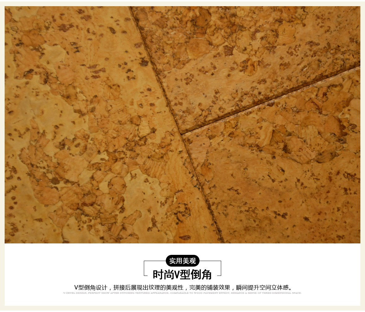 得高地板 0941002型号 软木地板 栓皮栎材质 适于地暖