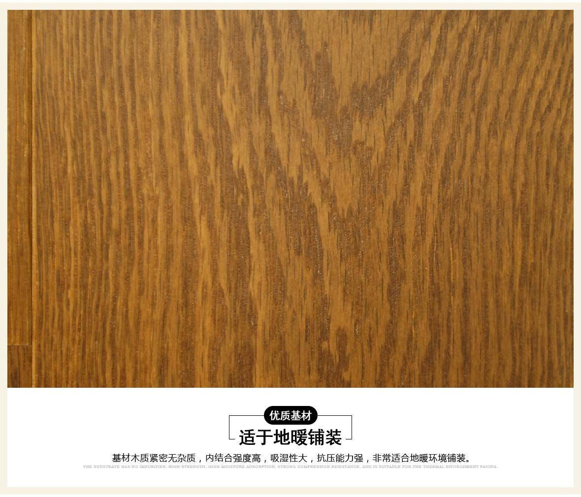 得高地板 v槽码头棕色烟熏橡木三层实木复合地板 适合