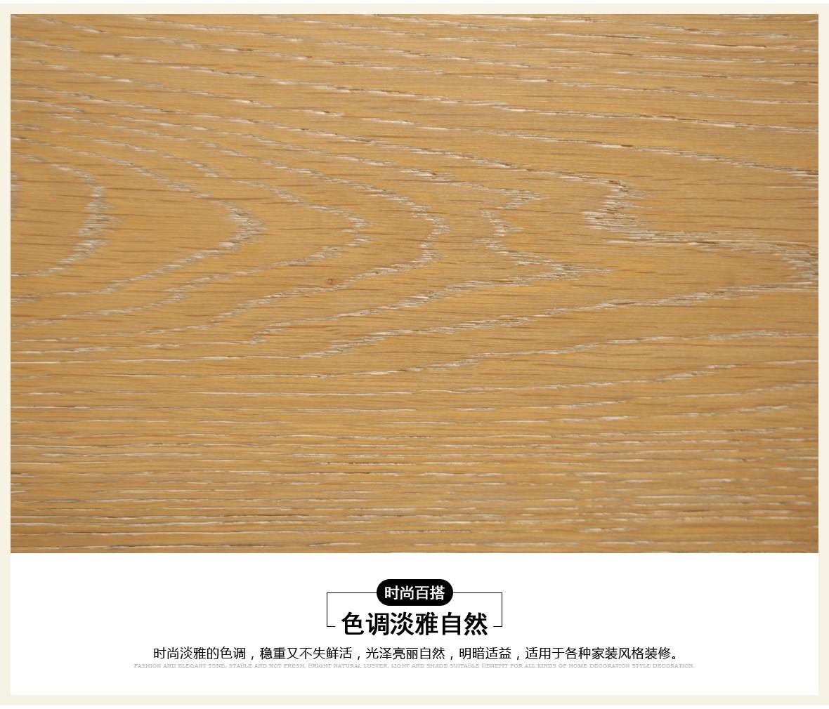 得高地板 单拼鸡翅木三层实木复合地板 适合地暖 加厚耐磨